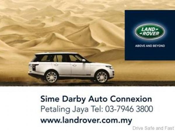 Range Rover image01
