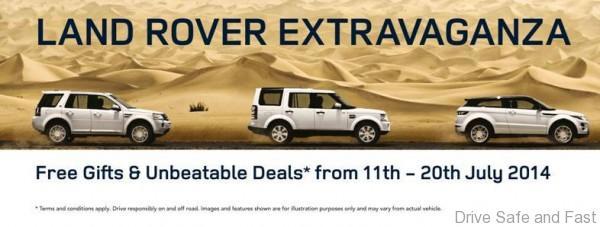 Range Rover image1