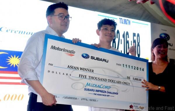Subaru Tan - Malaysia