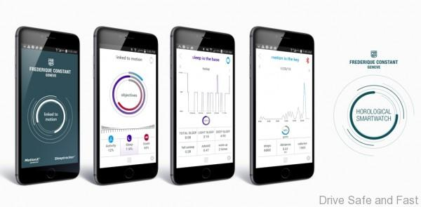 Frederique_Constant_Horological_Smartwatch_App_screens
