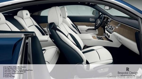 Rolls Royce -4