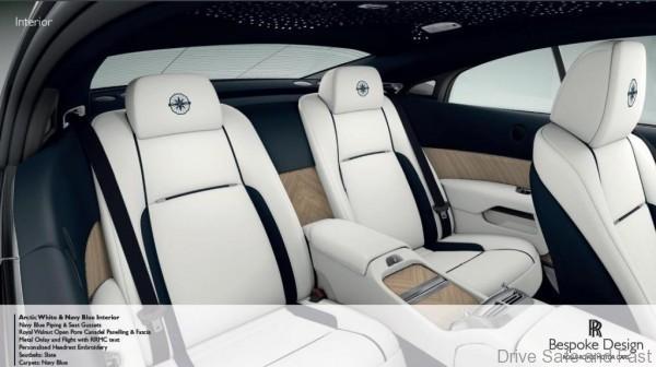 Rolls Royce -5