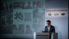 Nissan Motor Co., Ltd. Corporate Vice President