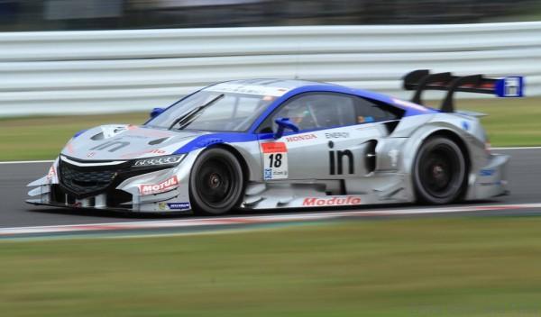 Honda Racing5