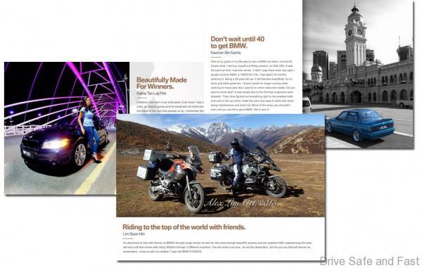 BMW contest 4