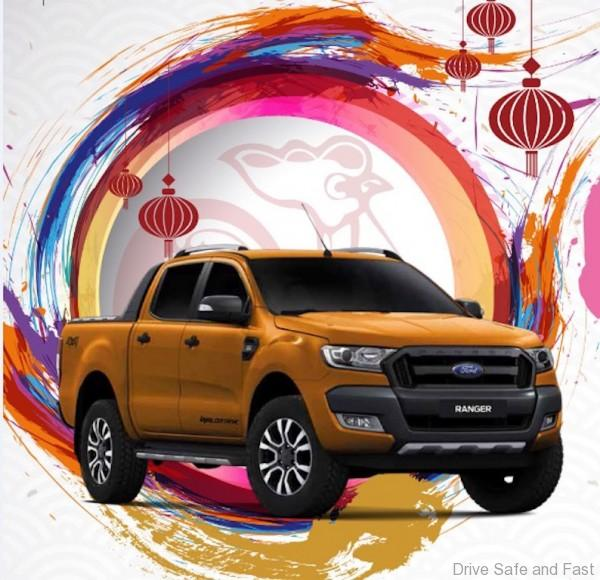 ford-chinese-new-year-service-campaign