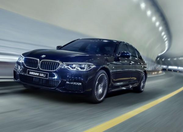 China s great wall motors to build mini bmw s cars for Great wall motors stock