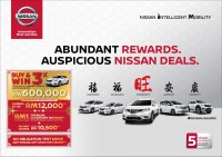 Abundant Deals From Nissan This CNY
