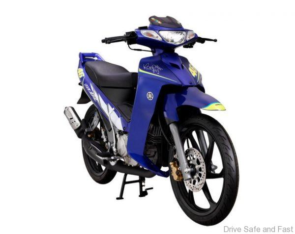 Overpriced 2-Stroke Yamaha Gets Unnoticed  Why? | DSF my