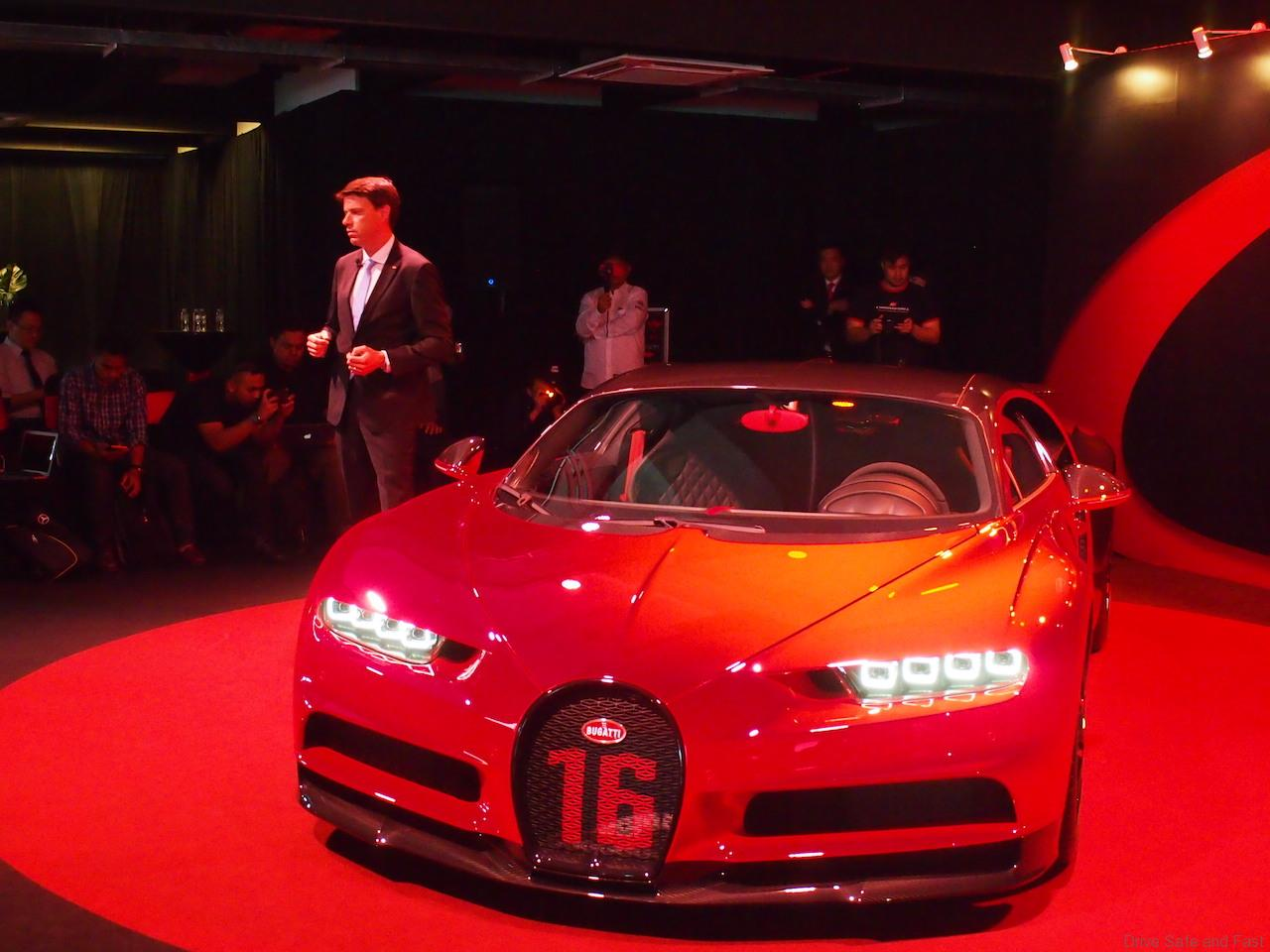 bugatti chiron sport pricing starts from rm13 million before tax rh dsf my